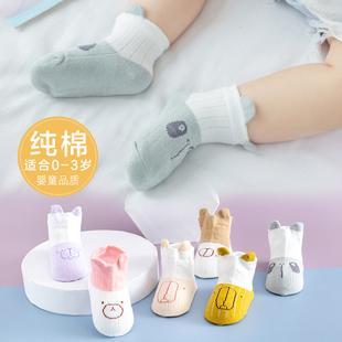 婴儿袜子春秋纯棉0-3月1岁新生宝宝秋季初生儿童秋冬卡通可爱薄款