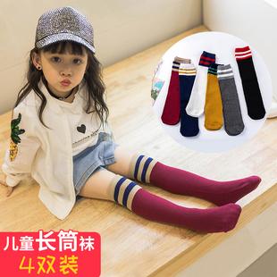 女童中筒袜春秋纯棉薄款宝宝过膝长袜子儿童男童夏季堆堆袜长筒袜
