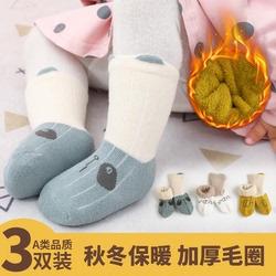 新生婴儿袜子纯棉秋冬纯棉加厚初生宝宝保暖春秋男童加绒0-1岁3月