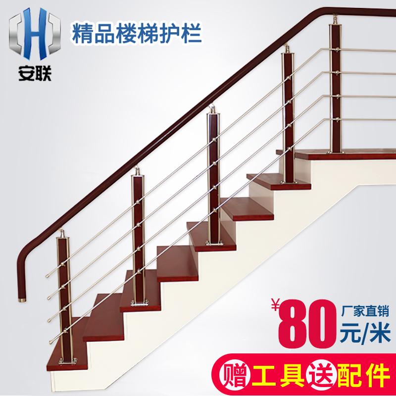 Лестничные столбы Артикул 593270037039