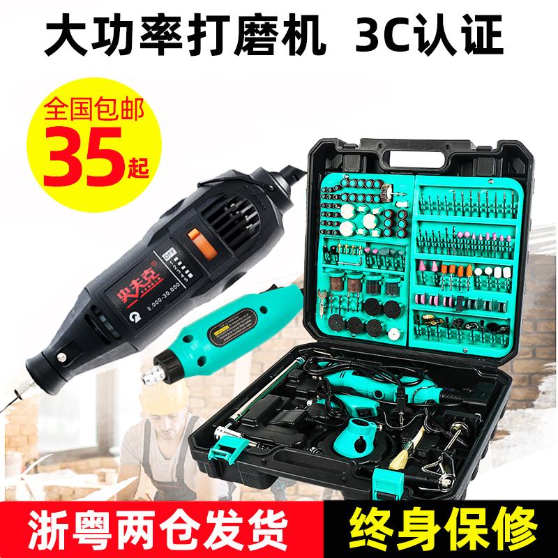 Инструменты для ювелирной работы / Ухаживающие средства для украшений Артикул 39922565656