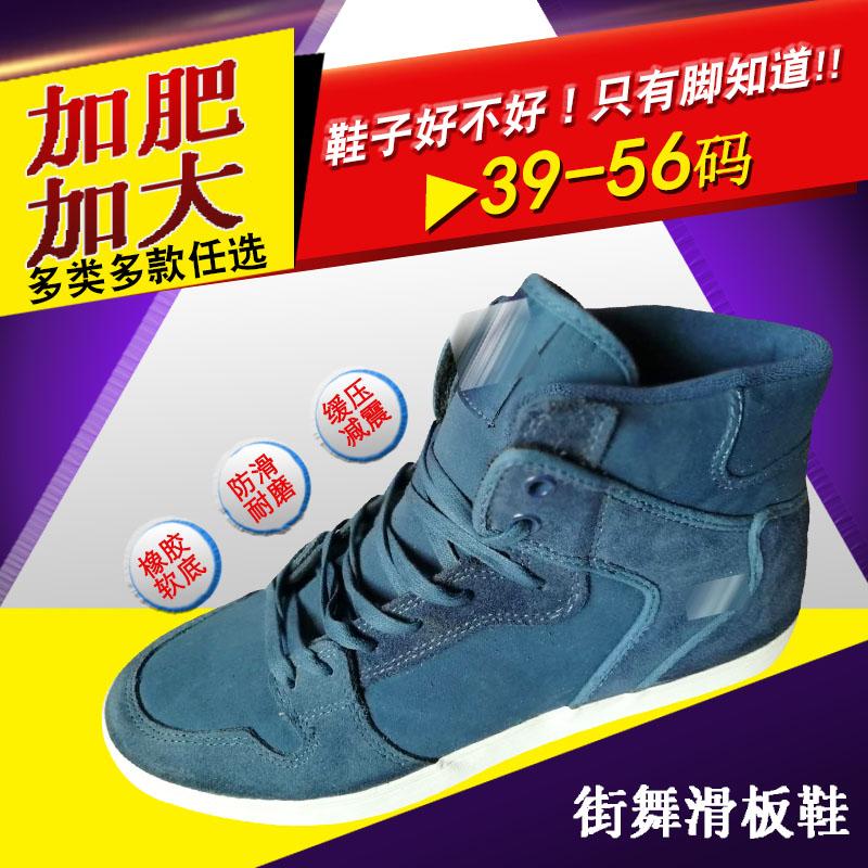 High top shoes mens sports shoes Korean skateboard shoes versatile winter leisure sports canvas shoes long swollen feet
