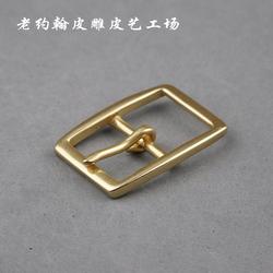 老约翰皮带扣女针扣包包五金配件 25mm 32mm美式经典黄铜日字扣
