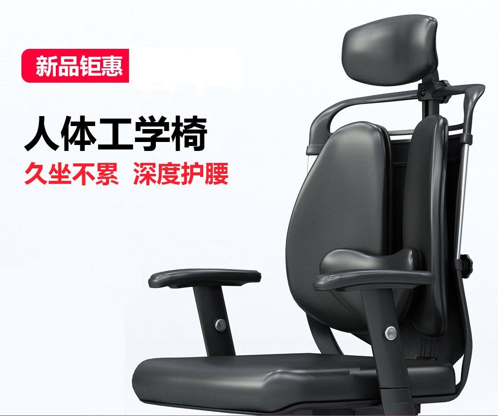 健康舒适护腰双背椅老板椅人体工学电脑椅个性时尚设计师办公椅子