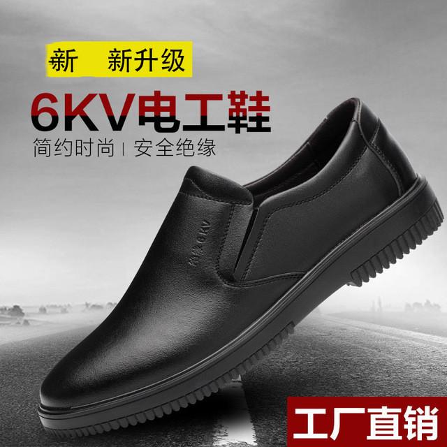 Принадлежности для ухода за обувью Артикул 600637395073