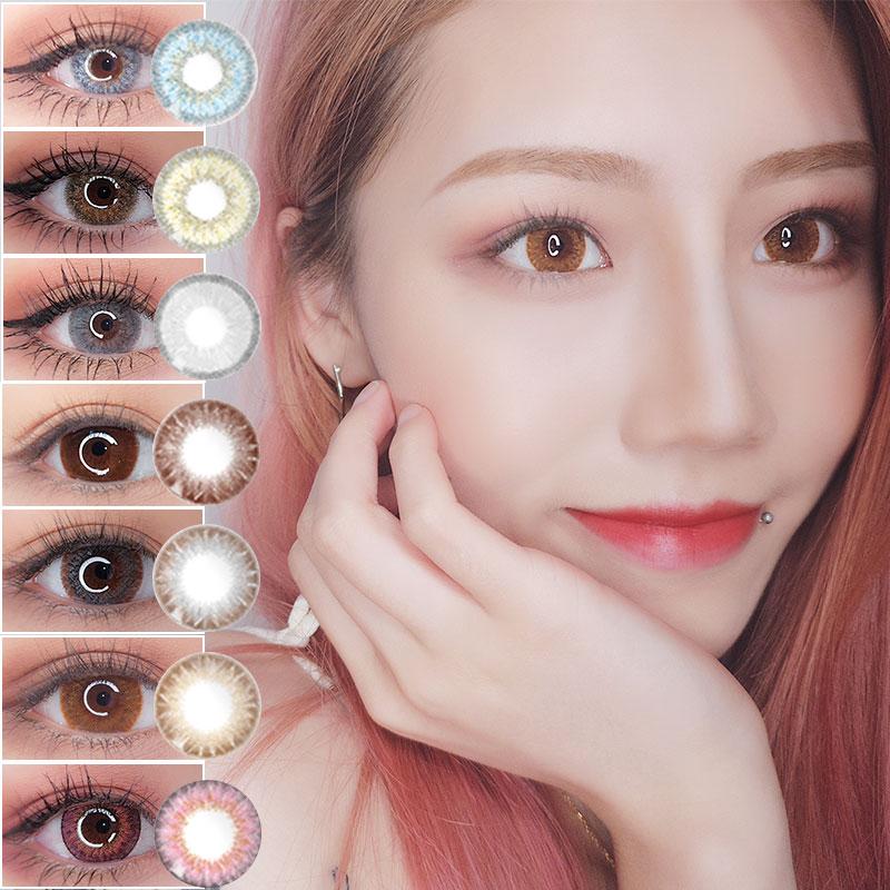 2片装混血美瞳女大小直径韩国网红同款星空年抛学生隐形眼镜KB