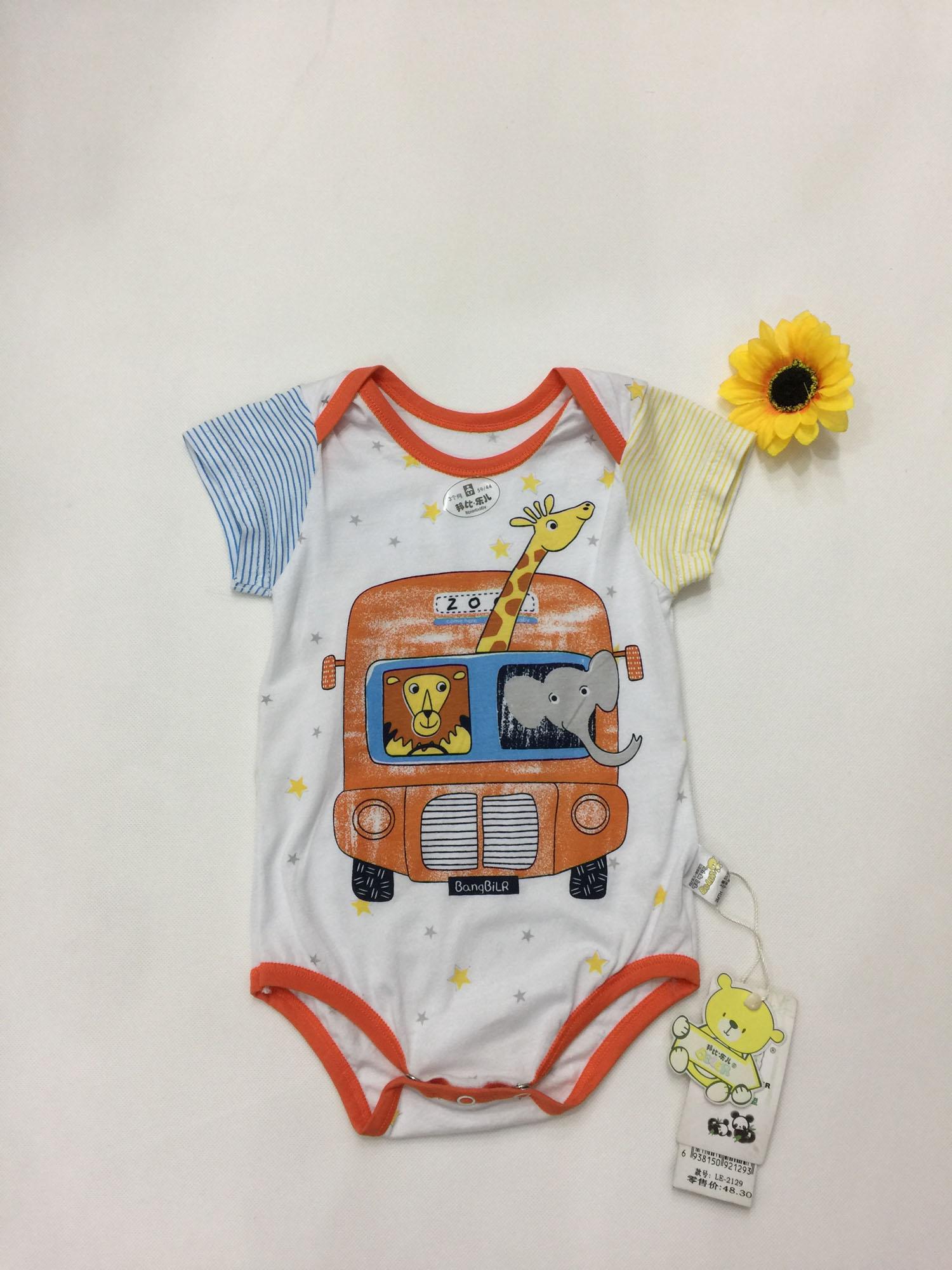 邦比乐儿婴童夏季薄款三角哈衣 竹纤维柔软亲肤 包庇衣 婴儿服饰