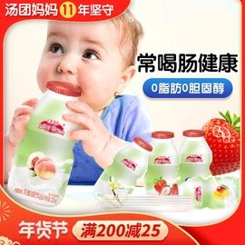 美国进口界界乐乳酸菌儿童牛奶饮料宝宝益生菌酸奶网红零食1岁