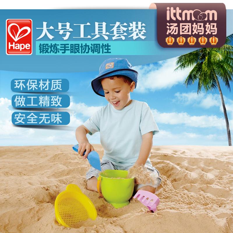 Германия Hape ребенок песчаный пляж игрушка ребенок играть песок купание набор инструментов лопата борона сын песочные часы ведро четыре