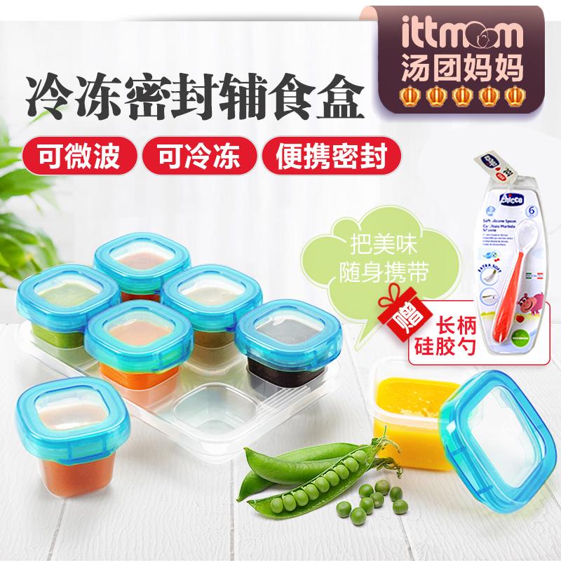 Oxo вспомогательный еда коробка холодный замораживать коробка вспомогательный еда сетка холодный замораживать сетка ребенок сохранение коробка ребенок ребенок хранение коробка хранение