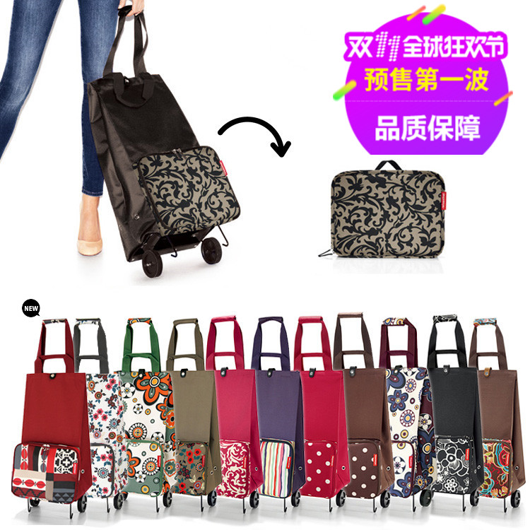 Multi function foldable tug bag portable shopping cart travel bag with wheel bag hand bag travel bag