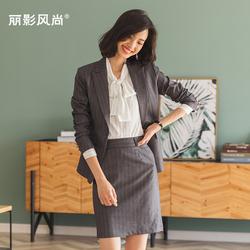 职业套装女名媛女士西装套裙工服时尚气质面试女神范正装女大学生