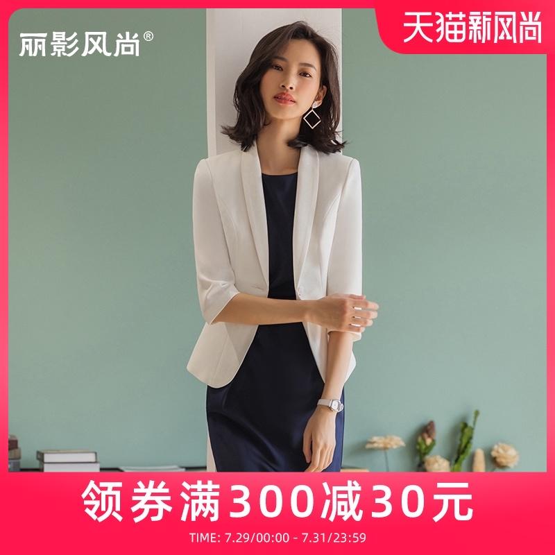 白色西装外套女夏季薄款气质一粒扣小西服职业套装连衣裙两件套