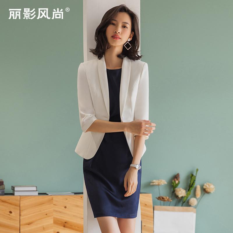 白色西装外套女春秋小个子气质秋款西服长袖职业套装连衣裙两件套