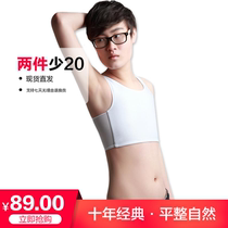 燃脂无痕塑身衣服收腹束腰美体背心产瘦身减肚子后束身上衣女薄款