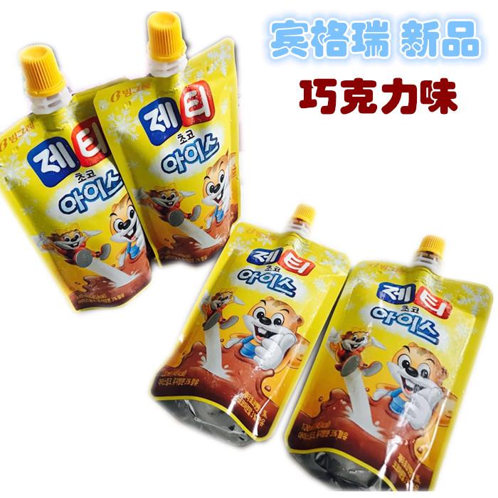 韩国进口宾格瑞巧克力味棒冰 韩式冰棒雪糕冰激凌果味冷饮料120ml