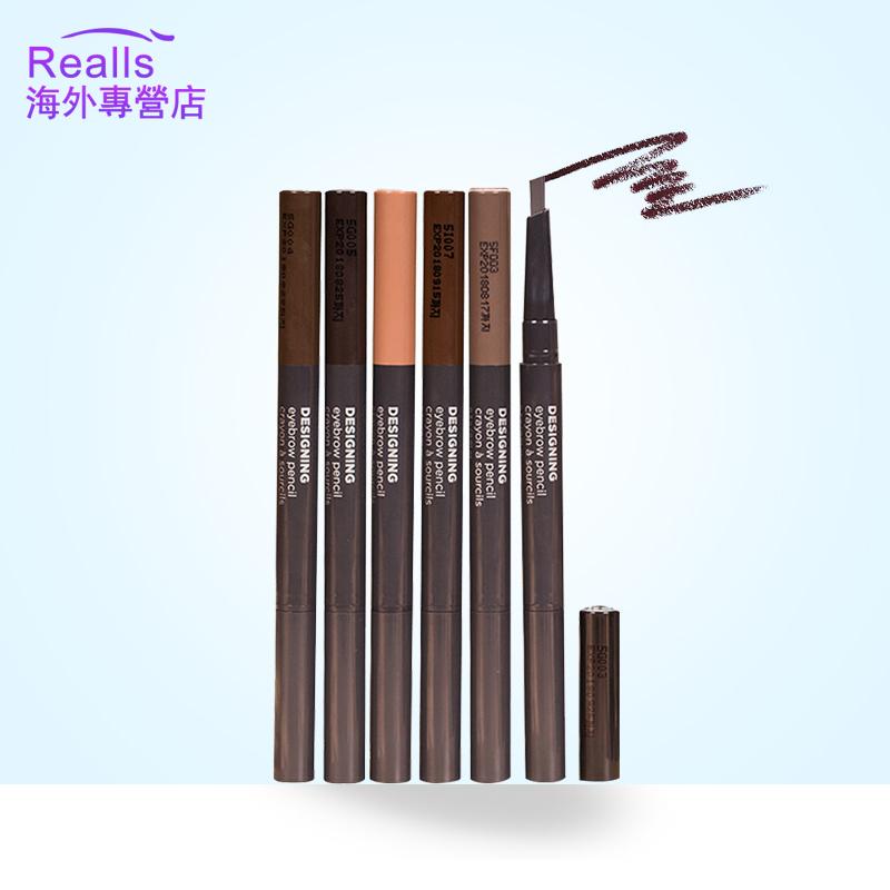 韩国菲诗小铺立体双头自动眉笔防水防汗带眉刷不脱色持久正品精致图片