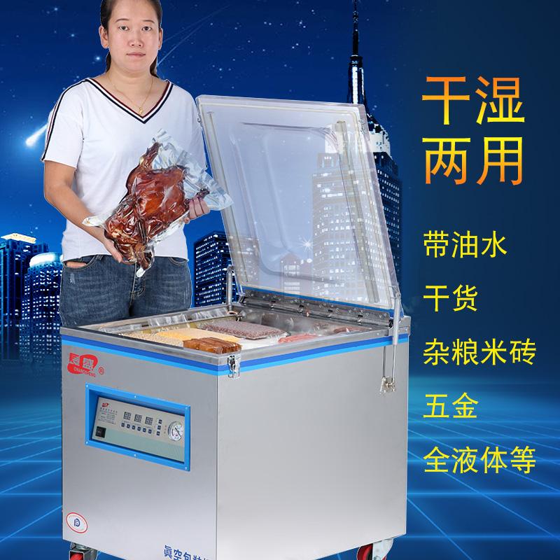Changsheng 600 вакуумная машина коммерческая крупная пакет Установленная еда влажная и сухая полностью автоматическая пакет Машина для уплотнения машины