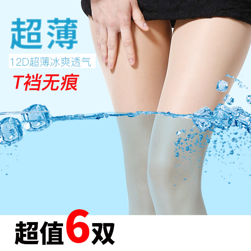Tianzi 6 pairs of women's thin 12D invisible silk stockings summer ultra thin sexy thin t crotch pantyhose anti hook thread 8206