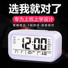 Multifunctional electronic alarm clock creative student quiet bed head bedroom simple luminous digital intelligent children and girls