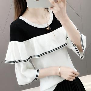 冰丝短袖t恤女夏季女装2021年新款针织衫薄款宽松夏装喇叭袖上衣