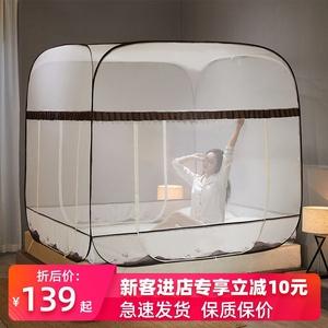 蒙古包蚊帐1.51.8m床双人家用免安装新款折叠三开门1.2米加密加厚