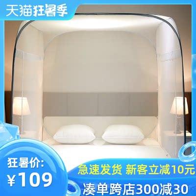免安装蒙古包蚊帐家用1.5/1.8m床上2米夏季无底可折叠三开门加密