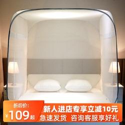 免安装蒙古包蚊帐家用1.5/1.8m床2米1.2夏季无底可折叠三开门加密
