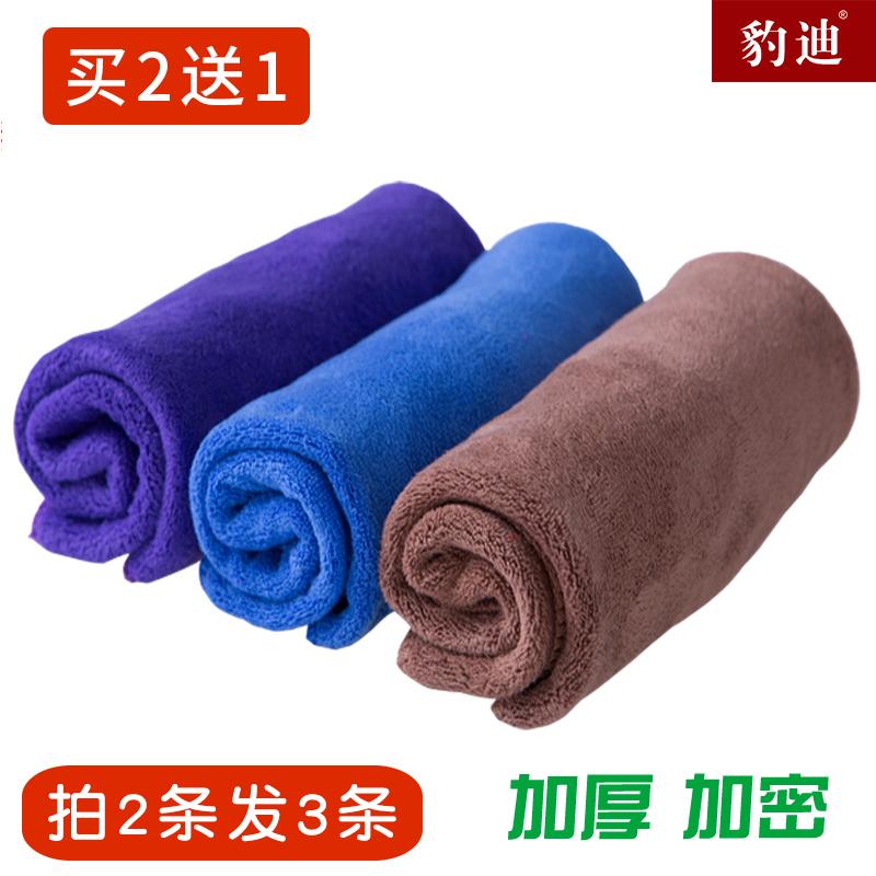 汽車擦車巾超細纖維加密加厚吸水不掉毛玻璃清潔洗車抹布毛巾用品