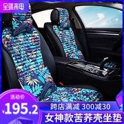 汽车坐垫夏季凉垫车垫子亚麻座套荞麦养生小蛮腰坐垫透气四季通用