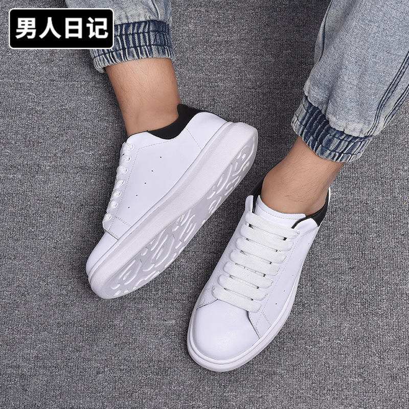 Mens diary summer breathable small white shoes thick sole casual shoes