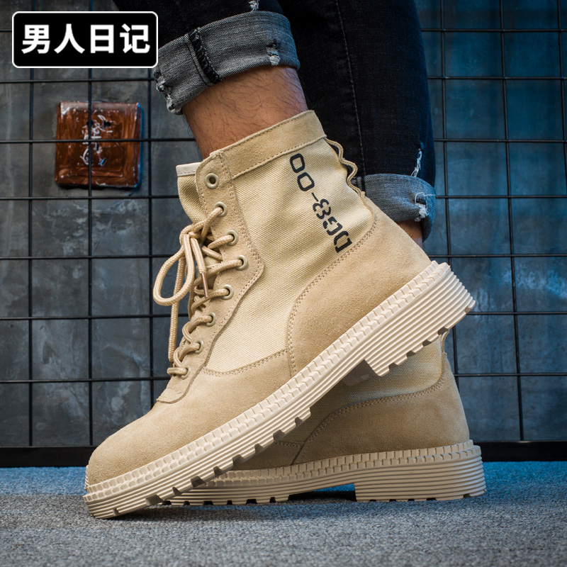 Mens diary Martin boots mens fashion British leather short boots military boots middle work clothes boots desert boots high top mens shoes