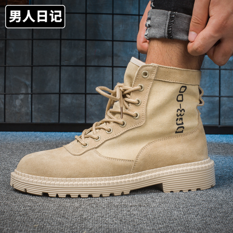 Mens diary Martin boots mens middle top British work wear shoes military boots Short Boots Mens high top breathable leather tide boots