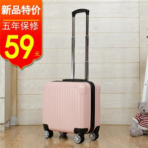 轻便登机箱女16寸行李箱迷你万向轮拉杆箱男18小箱子旅行小型皮箱