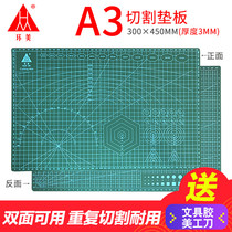 Ring Mei A3 Cutting board student hand work Pad Desktop painting pad double-sided scale PVC large paper cutting pad art dielectric knife anti-cutting engraving board green model making pad DIY