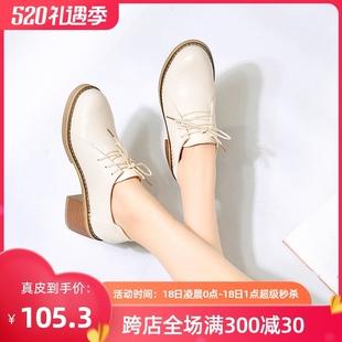 英伦风小皮鞋女春夏季2021新款百搭韩版粗跟中跟单鞋女牛筋底女鞋