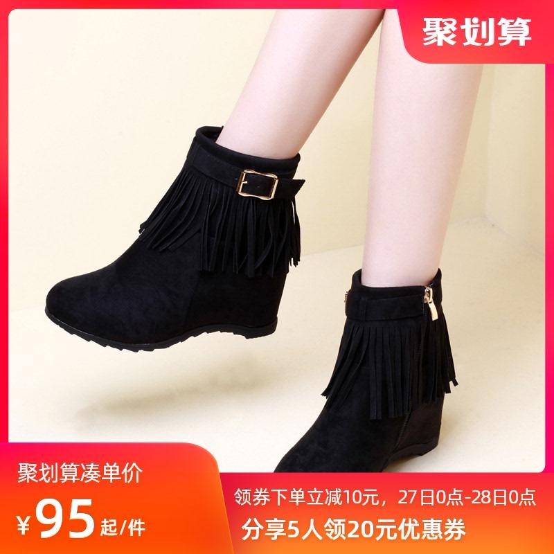 春秋高跟短靴女流苏女靴短筒马丁靴内增高英伦风单靴女式靴子皮鞋
