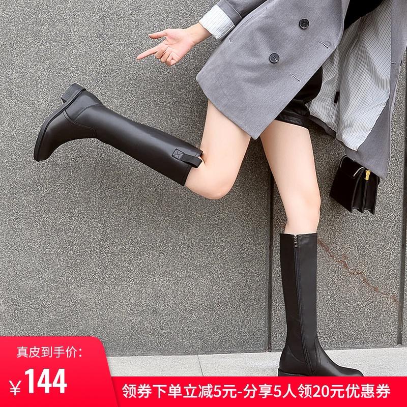 网红骑士靴子女2020新款不过膝长筒靴平底皮靴高筒秋冬季女鞋中靴