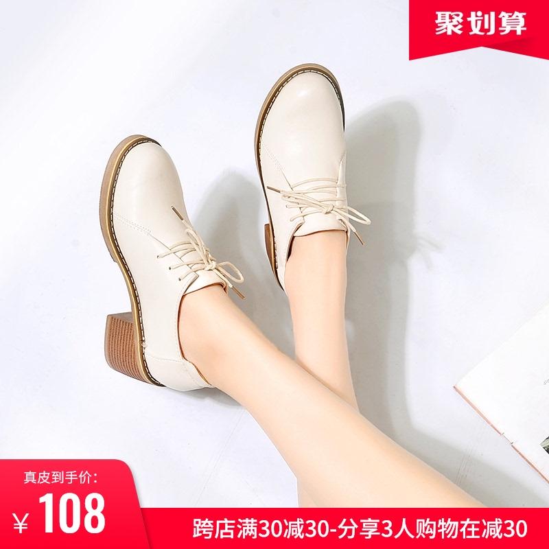 英伦风小皮鞋女春秋季2020新款百搭韩版粗跟中跟单鞋女牛筋底女鞋