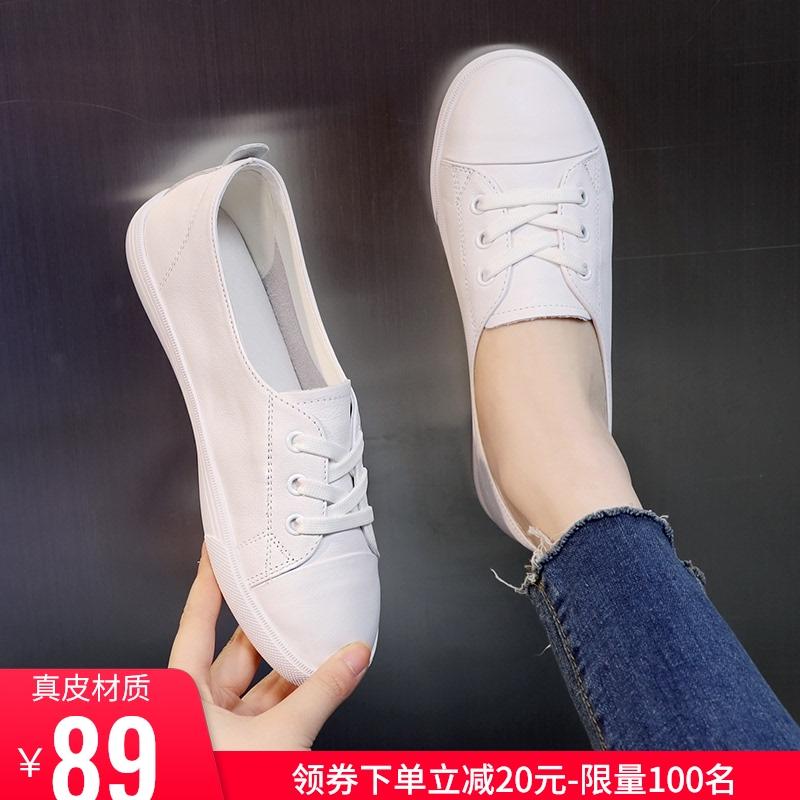 真皮小白鞋女2020春季新款休闲鞋四季浅口牛皮夏季舒适软底女单鞋