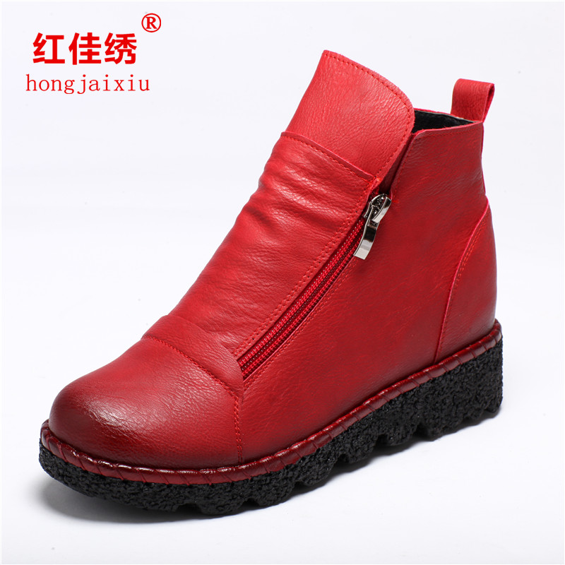 Autumn and winter flat bottomed women's short boots, non slip, thick bottomed, short tube, rib soles, soft bottomed women's boots, increased inside, British style Martin boots