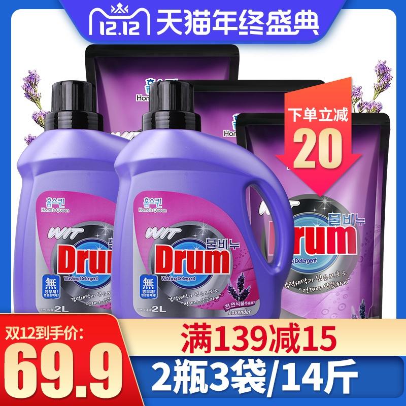 韩国虹丝克润洗衣液机洗手薰衣草洗衣液家庭装瓶装袋装洗衣液7KG