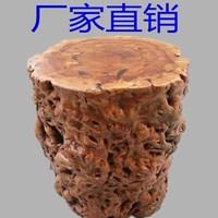 枣木墩子茶几根雕原木料凳子树桩底座实木头凳茶桌坐椅子摆件花架