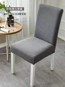 家用简约弹力餐椅套通用餐厅套坐垫餐桌凳套罩布艺椅子套罩凳子套