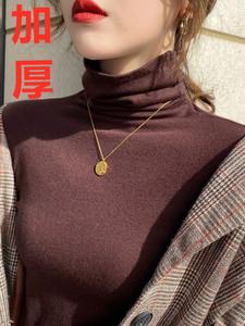 秋冬高領毛衣女2021新款黑色堆堆領針織衫春秋白色內搭洋氣打底衫