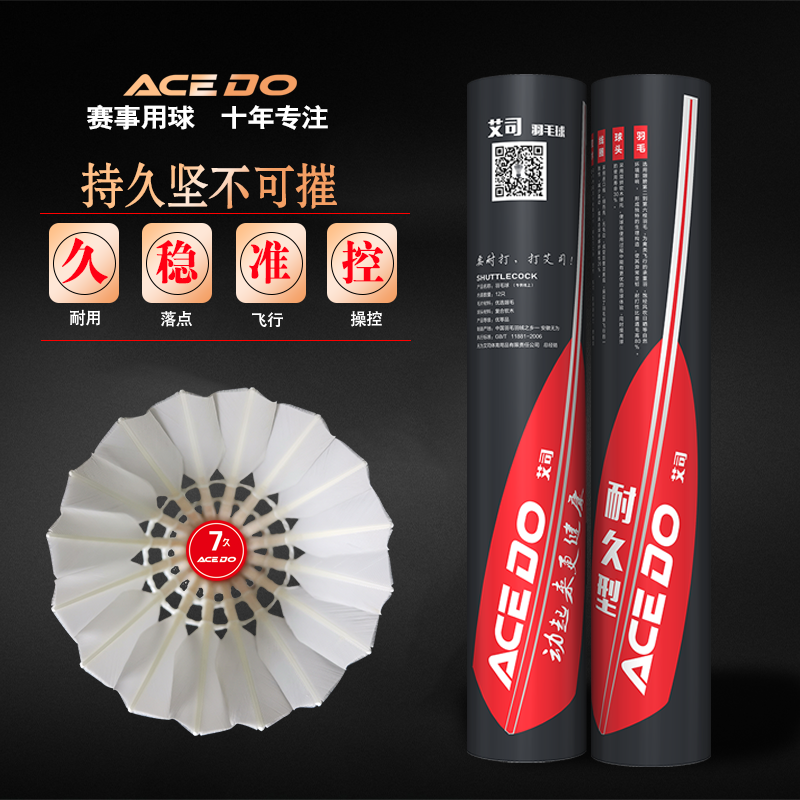 Authentic Acedo ace badminton 7 long plus play stability club game ball 12 Pack