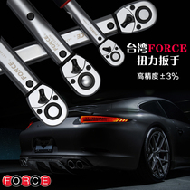 Imported force high Precision 3% window torque wrench preset torque ratchet wrench