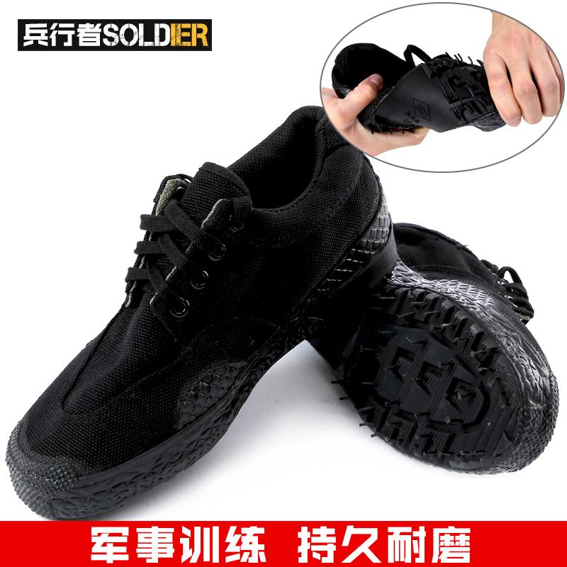 3520军迷用作训鞋 黑色低腰帆布鞋军鞋 跑步胶鞋男女军训鞋战术鞋