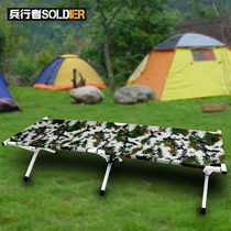 Soldier Walker Outdoor Folding bed sheet human bed load 150 kg camouflage military green lunch break military bed escort bed