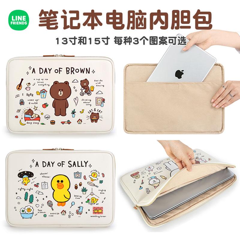 韩国LINE FRIENDS布朗熊皮革笔记本电脑包13寸内胆夹层15寸保护套